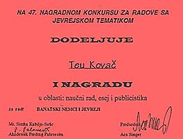 F:\KONKURS\Copy of nagrada.jpg