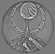 Medalja pravednika - avers