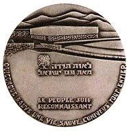 Medalja pravednika - revers